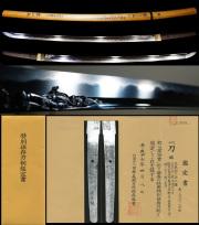 最高傑作在銘『武蔵剣工源正雄 文久三年歳次癸亥三月』自ら名付けた号「むさし野」彫物最高に見事特別保存刀剣寒山鞘書