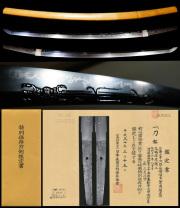 最高傑作の彫同作注文打『塚本一貫斎起正作』金印有一文字写し奇跡の特別保存刀剣
