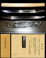素晴らしい山城伝在銘『宗□』片切刃造当時の不動明王彫特別保存刀剣