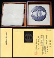 神吉派の名金工上下対鶴透『楽寿』松皮菱家紋保存刀装具