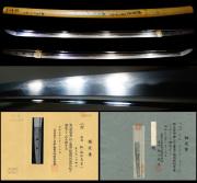 左文字の子『左吉貞』特別貴重刀剣寒山鞘書則重高弟『加州真景』特別保存刀剣大名登録