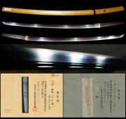 平安後期〜鎌倉期の名刀『雲次』特別貴重大和国五大流派『千手院』特別保存刀剣