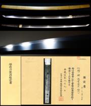 最上作大業物超希少初代忠吉の献上銘現存稀な傑作刀在銘『忠吉』保存刀剣鑑定書