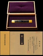 究極の名金工の名門後藤家昆布図笄直し小柄『宗乗』特別保存刀装具
