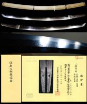 超希少親子合作で龍図彫の傑作刀『武蔵太郎安国』『幸蔵安英』保存刀剣