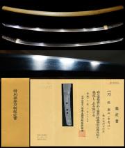 鎌倉時代の太刀古青江在銘『頼次』特別保存刀剣鑑定書