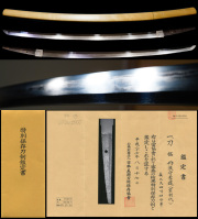 最高傑作の皆焼京都三品派上々作京初代在銘『丹波守吉道』極上品の特別保存刀剣