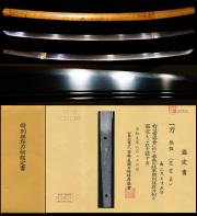 左文字の子上々作南北朝期『左吉貞』特別保存刀剣本阿弥鞘書