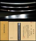 京都四条鎌倉時代中期『綾小路』奇跡の健全太刀特別保存刀剣
