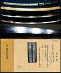 皆焼の超傑作裏年期入在銘『備前住貞次』『康□二月日』極上螺鈿拵え付特別保存刀剣