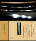 相州鍛冶相模国在銘『廣次』特別保存刀剣