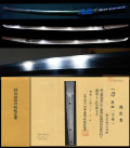鎌倉初期舞草奥州鍛冶『宝寿』螺鈿鞘打刀拵え入特別保存刀剣