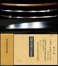 奇跡の名刀片山一文字祖在銘『則房』鎌倉時代中期特別保存刀剣