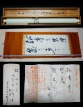 東京国立博物館展示品幕末の偉傑三士『勝海舟』三舟展出展品八言一句二行書掛け軸