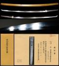 最高傑作生茎長寸太刀初代在銘『肥前国河内大掾藤原正広』特別保存刀剣大名登録