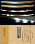 代々薩摩の名門中村家の在銘『薩州住清則』特別保存刀剣大名登録