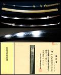 超希少蜂谷海軍少佐が『初代小宮四郎国光』に頼んだ入念な注文打海軍拵え付保存刀剣