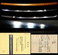 最上作『長曽祢興正』本阿弥光瞭極札 大業物『和泉守国貞』保存刀剣