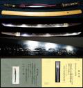 希少な龍図梵字彫二代中河内在銘『河内守国助』家紋散蒔絵鞘拵え付保存刀剣特別貴重小道具