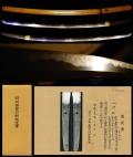 超希少至宝の逸品黄金加えの最高傑作刀『荘司美濃介藤原直胤(花押)』特別保存注文打ち