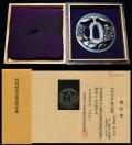 最高峰恵比寿大黒透鍔金象嵌名『奈良作』利寿特別保存刀装具