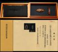 蝉に糸括蜻蛉図縁頭在銘『奈良成政作』特別保存刀装具