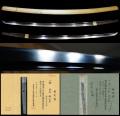 極めて健全な太刀『二王』特別保存刀剣『末三池』特別貴重刀剣