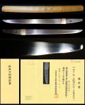 尻懸派代表鍛冶超希少在銘『大和国則長』保存刀剣鑑定書