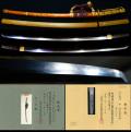 相州正宗十哲徳川家伝来か在銘『石州出羽貞綱』特別保存刀剣毛彫形太刀拵え特別貴重小道具