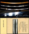 無鑑査渾身の彫同作最高傑作在銘『酒井一貫斎繁政彫同作』『昭和四十五年二月吉日』保存刀剣