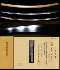 大和国五大流派平安後期から鎌倉期『千手院』特別保存刀剣