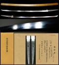 最高傑作井上真改『井上和泉守国貞』『(菊紋)寛文五年二月日』特別保存刀剣