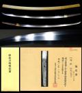 山城伝の上工を見るような出来栄え在銘『助光』保存刀剣大名登録
