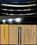 最高傑作最上作大業物初代銘『肥前国住人忠吉作』生茎特別保存刀剣極上螺鈿太刀拵付