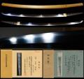 傑作名刀鎌倉後期『当麻』特別保存刀剣 越中則重高弟『真景』特別貴重刀剣