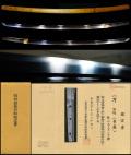 明治天皇御下賜鎌倉後期『当麻』特別保存刀剣金線見事な名刀