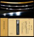 鎌倉期より『当麻』寒山鞘書大和五派手『手搔』特別保存刀剣