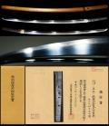 奇跡の健全太刀最高傑作鎌倉時代『備前国和気庄住重則』最高の地肌特別保存刀剣