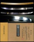 山城来派の最高傑作を見るような出来『山村安信』特別保存刀剣