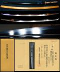 最上作徳川将軍家御抱工超傑作『越前康継』『葵紋以南蛮鉄武州江戸』大森英秀縁頭打刀拵え付特別保存刀剣