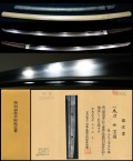 大業物超希少在銘の初代『了戒』特別保存刀剣鎌倉時代の名刀石目鞘付