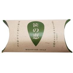 笹の恵石鹸10g