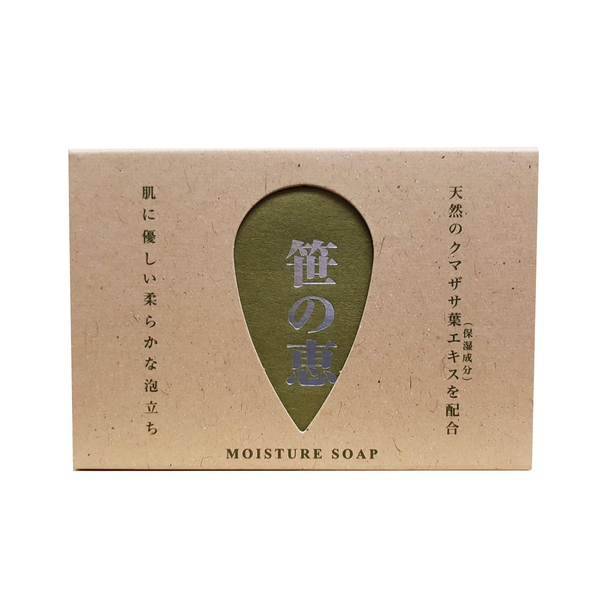 笹の恵石鹸85g
