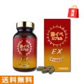 【福袋】 紫イペ カプセル EX お得な250カプセル