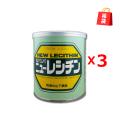 【福袋】 ニューレシチン280g お得な3個セット