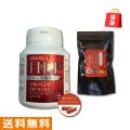 【福袋】 ソルベント 180カプセル ( ミミズ酵素 )もれなくしょうが紅茶1袋プレゼント