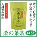 桑の葉茶商品画像