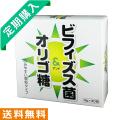 ビフィズス菌&オリゴ糖定期購入