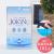 JOKINUジョキーヌ1錠入り安定化二酸化塩素消毒剤タブレット型錠剤型長期保存可能除菌消臭防カビ
