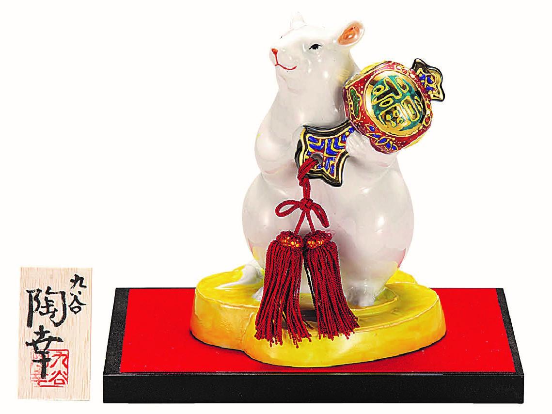 九谷焼縁起干支置物(5.5号小槌持子) 盛 (飾台/立札付)  [ 陶幸窯 ]
